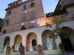 Residenza Olimpia Pamphili Borgo Ripa